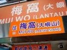 Sonderverwaltungszone Hongkong_90