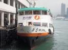 Sonderverwaltungszone Hongkong_91