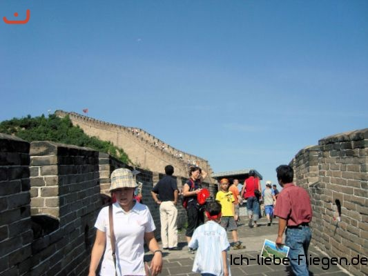 Beijing - Peking - China_504