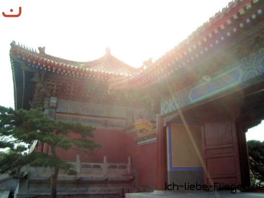 Beijing - Peking - China_576