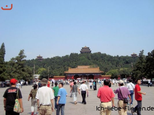 Beijing - Peking - China_739