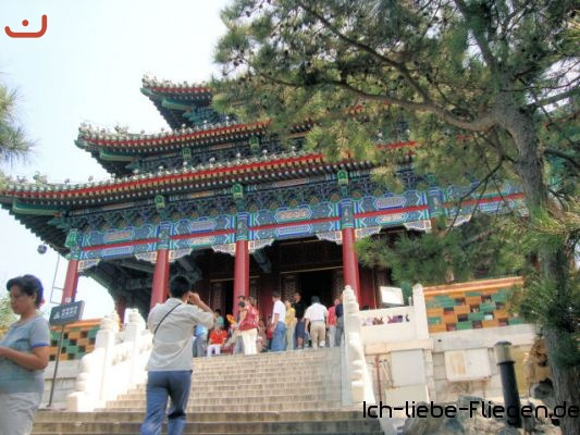 Beijing - Peking - China_748