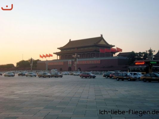 Beijing - Peking - China_428