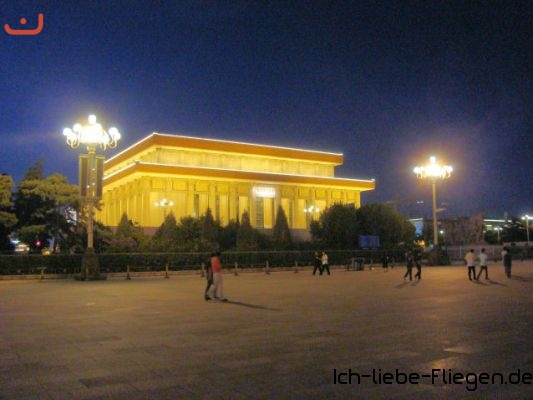 Beijing - Peking - China_465