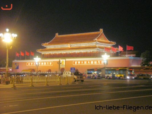 Beijing - Peking - China_473