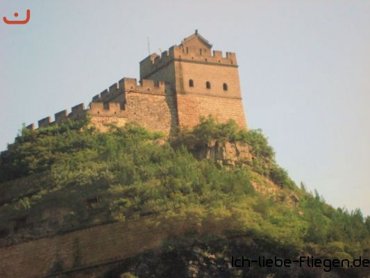 Beijing - Peking - China_480